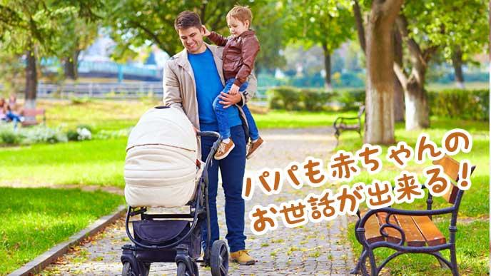 ベビーカーと子供を抱っこしているパパ