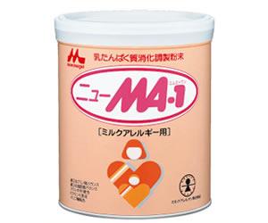 森永乳たんぱく質消化調製粉末 ニューMA‐1の画像