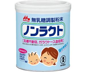 森永無乳糖調製粉末 ノンラクトの画像