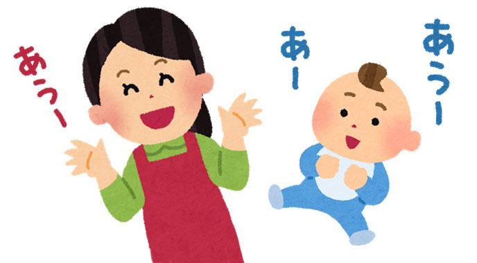 生後2ヶ月の赤ちゃんの喃語
