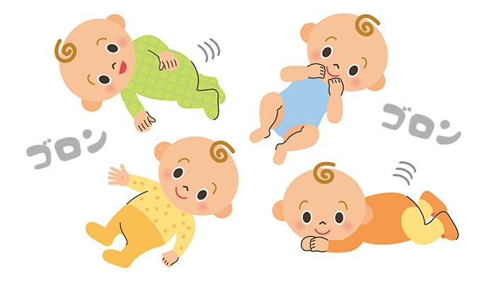 4ヶ月の赤ちゃんの寝返り