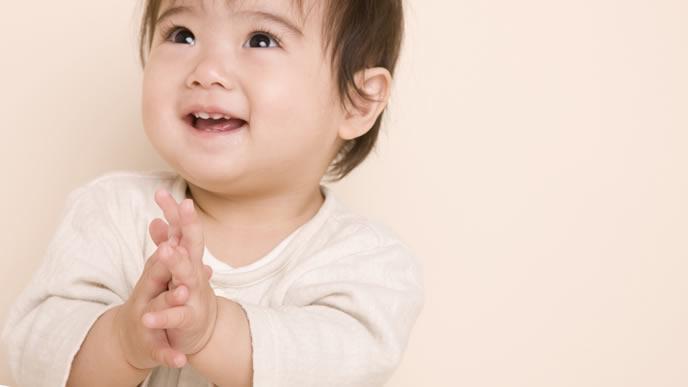手を叩き喜ぶ赤ちゃん
