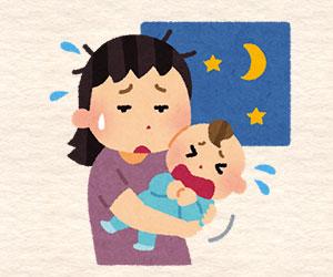 夜泣きが収まらない赤ちゃんに困るママ