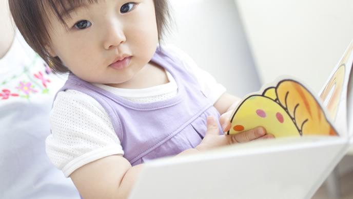 絵本の読み聞かせで脳が発達する赤ちゃん