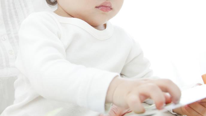 まだ意味が分からないが絵本に興味を持つ赤ちゃん