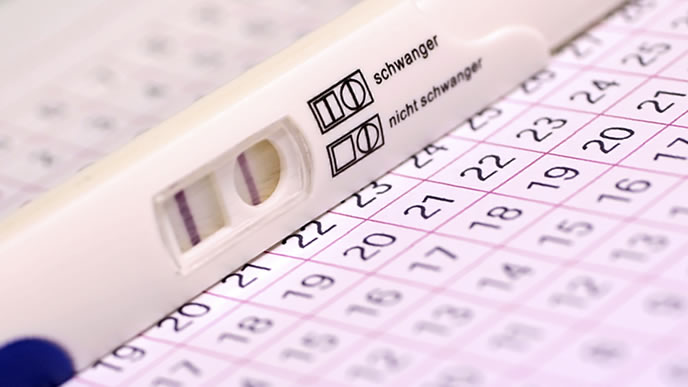 陽性を示している海外の妊娠検査薬