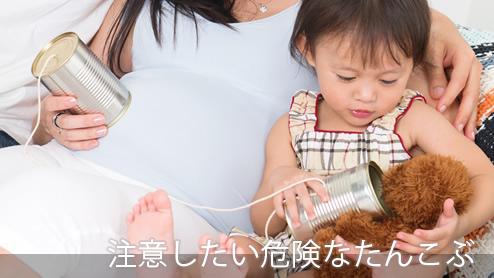赤ちゃんのたんこぶは危険?注意すべき「たんこぶ」の特徴