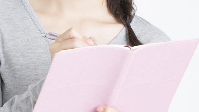 産後の休暇や手当について調べる女性