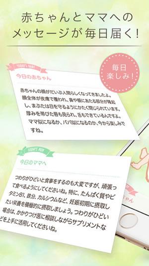 育児に役立つコラムがたくさん!ninaruの画像