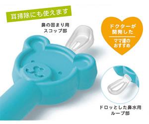 ウーギーベア鼻スコップ/westex japanの画像