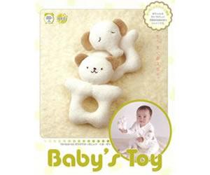 ABCクラフト/ベビーズトイ babys toy ガラガラオーガニックの画像