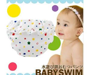BABY SWIM 星柄フリル水遊び用おむつパンツの画像