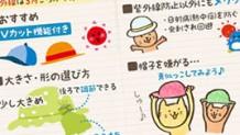 160610_baby-hat-summer2