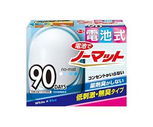 電池でノーマット 90日用セット ホワイトブルー/アース製薬の画像