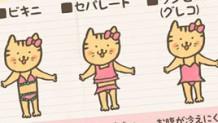 ベビー水着(女の子用)の選び方&キュートな水着6選!