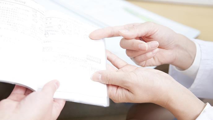 母子手帳の説明をする産婦人科の医師