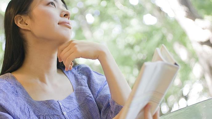 断乳の仕方を本で調べるママ