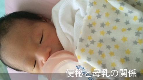 赤ちゃんの便秘は母乳が足りない・質が悪いのが原因?