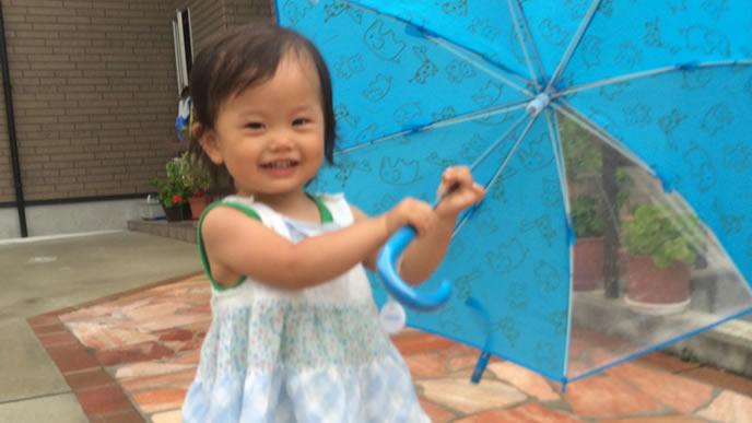 青い傘がお気に入りの女の子