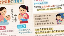 160802_baby-milk-amount2