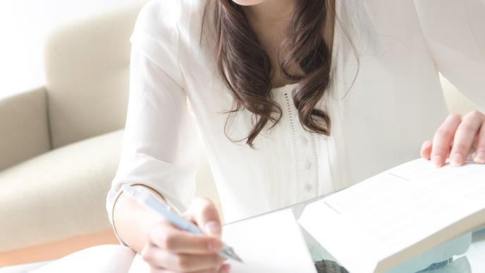 妊娠週数の仕組みを学ぶ女性