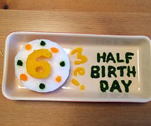 個性的な離乳食ケーキの画像