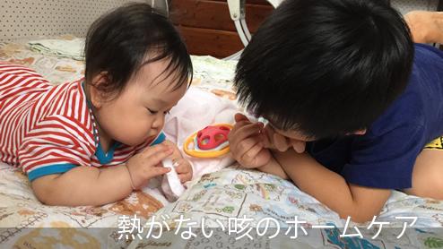 赤ちゃんの咳…熱はないのに咳が治らない理由&お家ケア