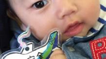 160907_baby-passport2