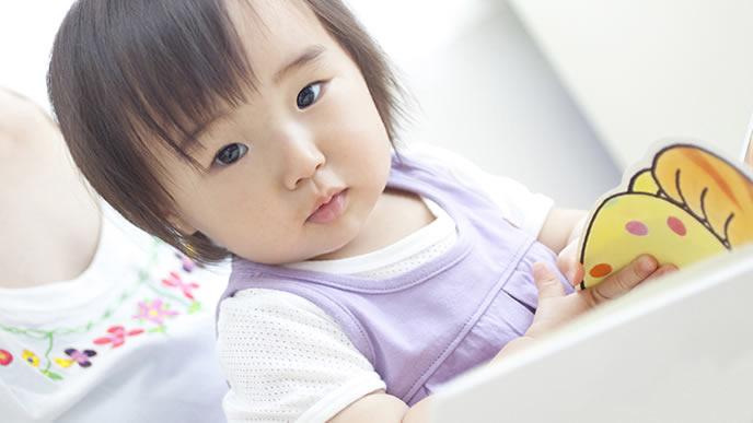 絵本を読んでいる最中にカメラ目線になる赤ちゃん