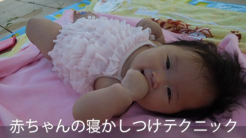 赤ちゃんが寝るリズムと月齢別の寝かしつけポイント