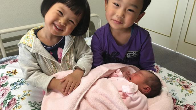 子供3人で撮影した記念写真