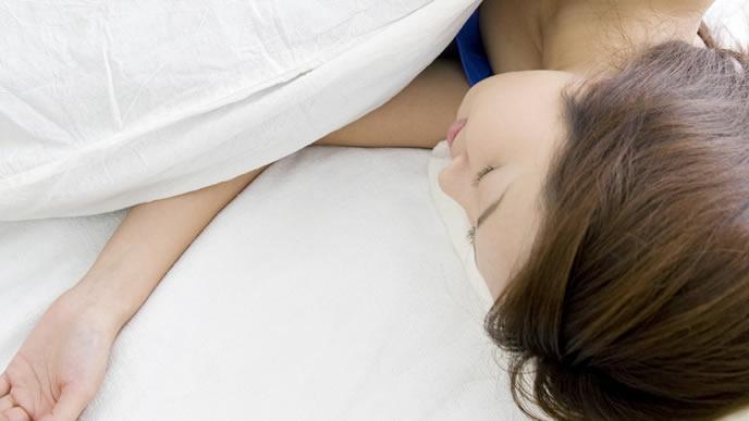 身体が重く少し寒い妊娠中の女性