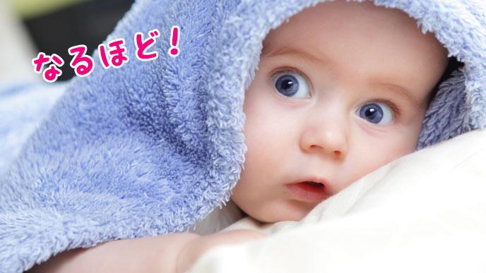 お手本を見て学ぶ赤ちゃん