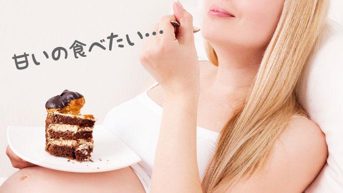 甘いものが食べたくなる