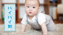 161128_7to9months2