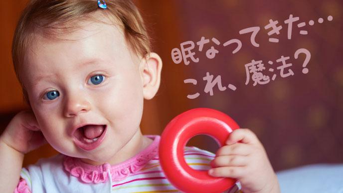 赤ちゃんの好きな音を聞かせる