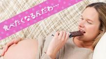 妊娠糖尿病の原因はママにある?ならないための予防と改善