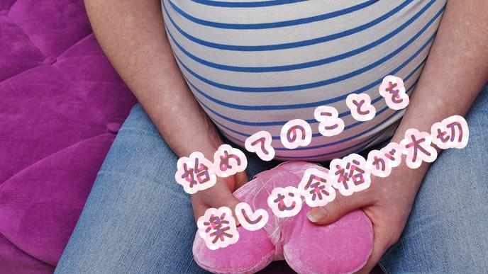 出産に不安を覚える妊婦
