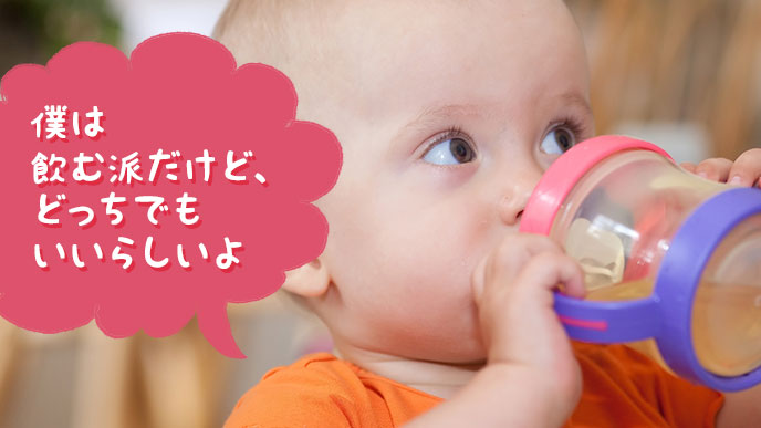 白湯を飲む赤ちゃん