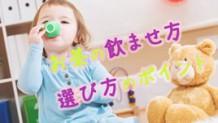 170117_baby-tea2