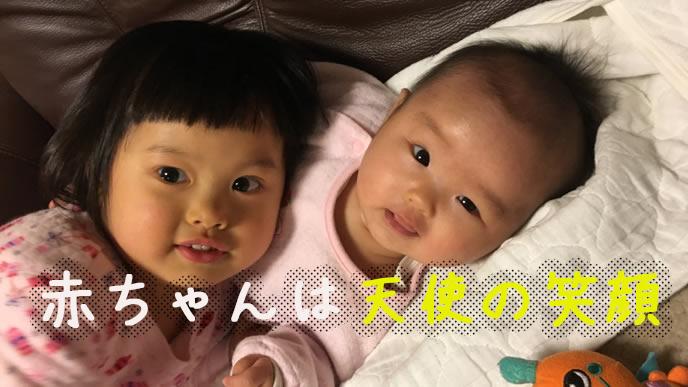 姉と一緒に写真を撮る赤ちゃん