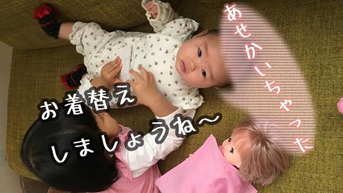 赤ちゃんの寝汗の対処法・寝汗に効くおすすめグッズ