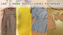 170228_babyclothing-handmade2