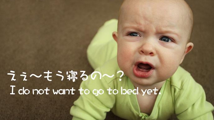 生後半年経つと赤ちゃんも体力がついてくる