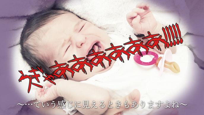 赤ちゃんの泣き声は不快に聞こえるもの
