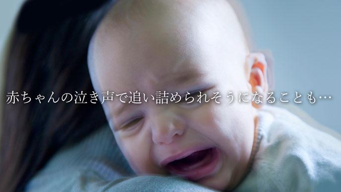 焦りから赤ちゃんの泣き声にイライラする