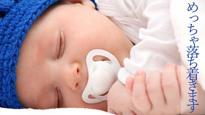 赤ちゃんが安心して寝てくれる精神安定効果