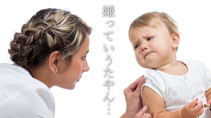 水いぼの治療は赤ちゃんにはつらい