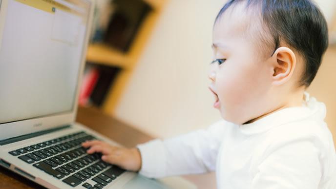 パソコンの動画に夢中の赤ちゃん