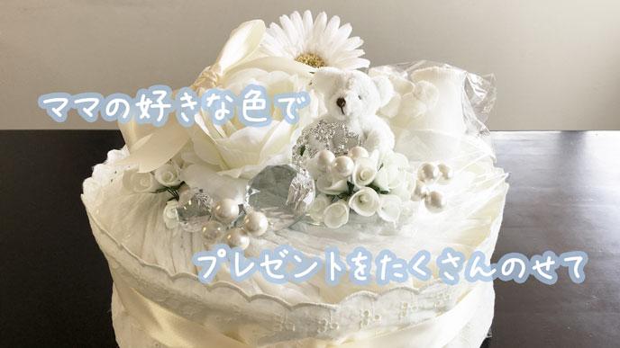 出産祝いにおむつケーキを厳選する